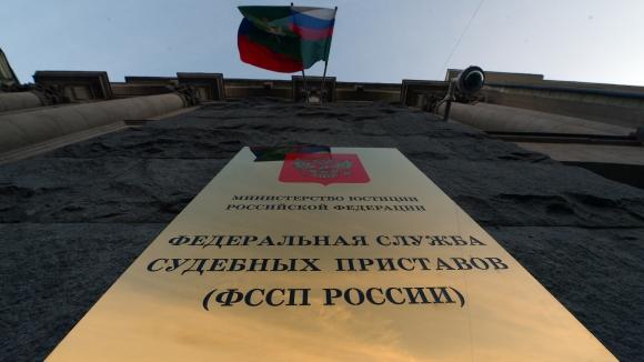 Как проверить наличие запрета на выезд из России - Блоги юристов