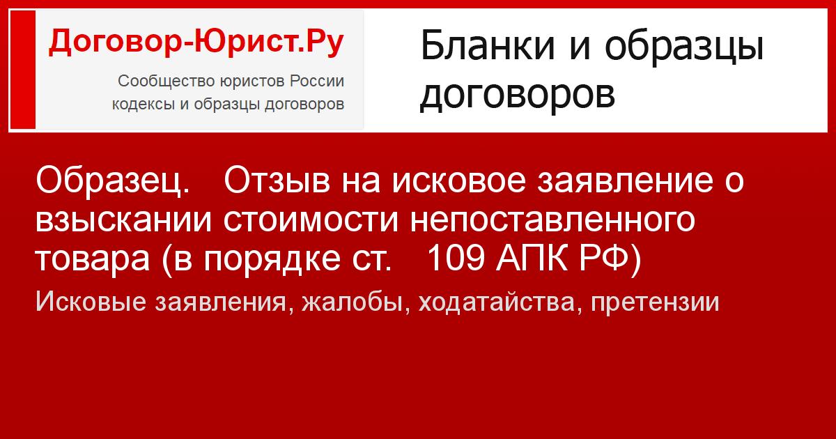 миг кредит личный кабинет tutzaimyonline ru