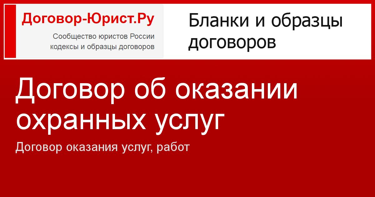 programmi-dlya-optimizatsii-raboti-kompyutera-skachat-s-klyuchami
