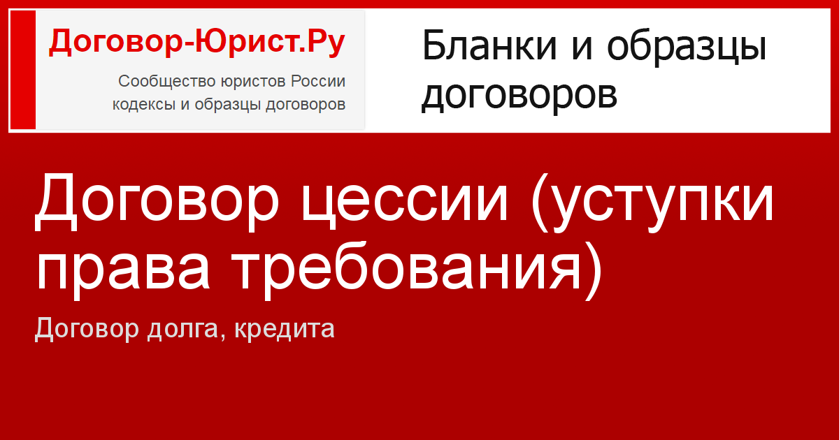 займ на 6 месяцев creditoros.ru