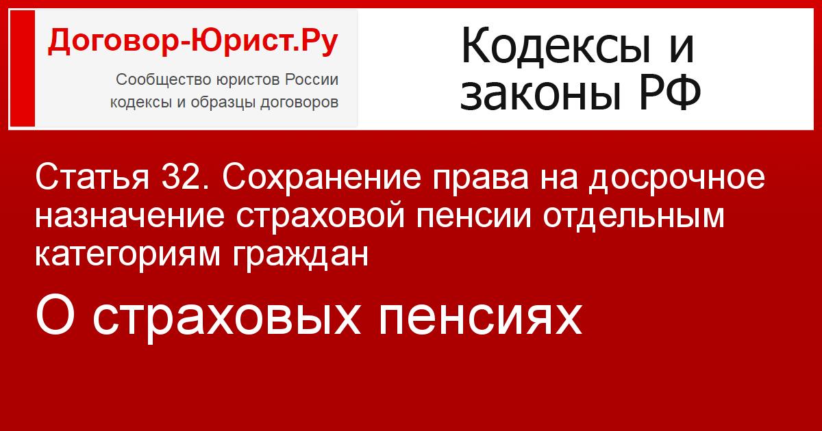 Смотреть новости за неделю казахстан