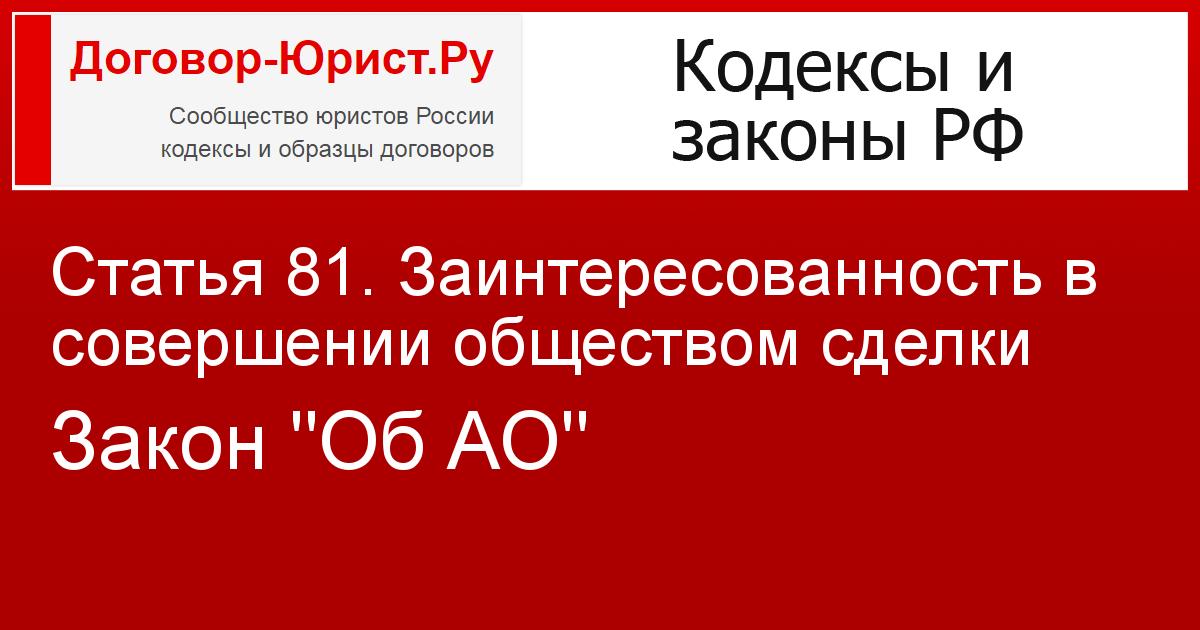 Закон о распитии алкогольніх напитков в украине, днепропетровск