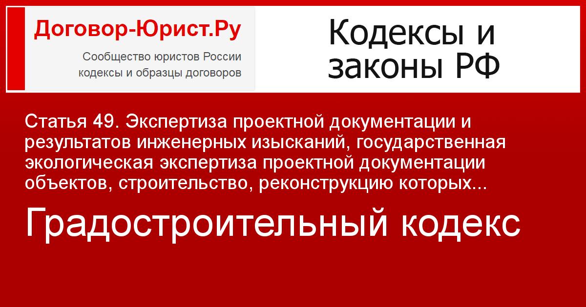Образец договора аренды станков Гречков К.В.