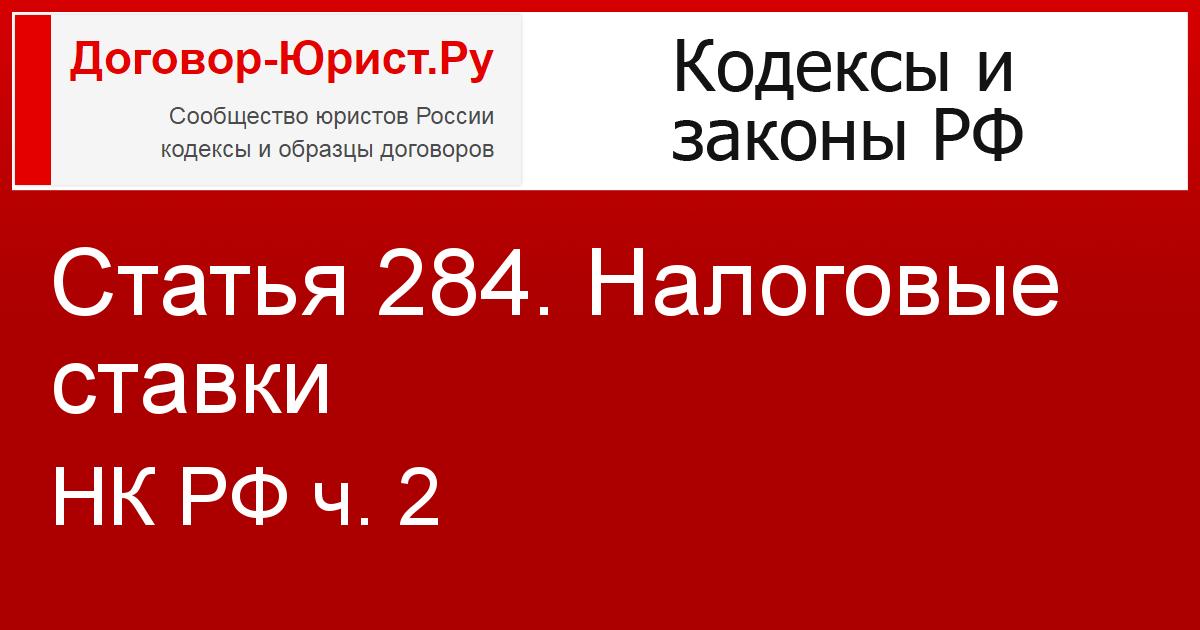 Ставки транспортного налога в челябинской области на 01.01.2008год форум как делать ставки на спорт