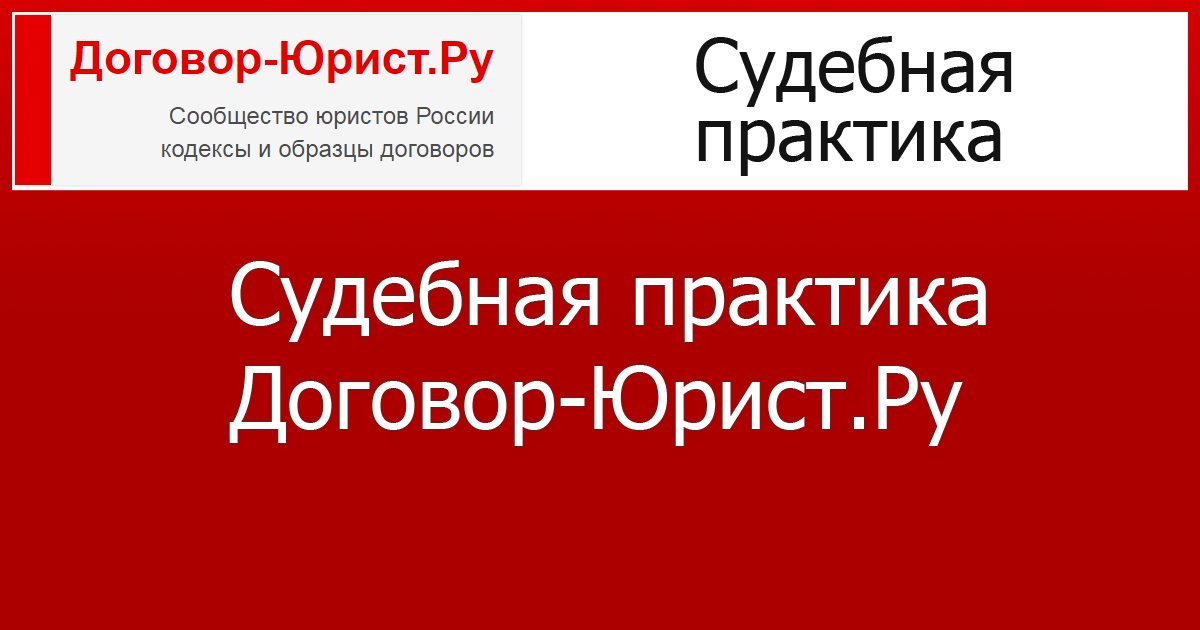 Пожизненное лишение свободы как вид уголовного наказания по ст 57 УК РФ
